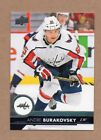 2018 Upper Deck Washington Capitals Stanley Cup Champions Hockey Cards - Checklist Added 10