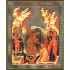 Pascha Resurrection Wooden Russian Orthodox Icon 8 1 4x6 3 4