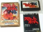 SWEET HOME for Nintendo Famicom NES RPG game Cartridge manual Boxed set C
