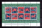 Sweden 1974 SC#1101 Colourful Quilts Sheet MUH