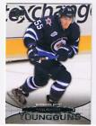 2011-12 UPPER DECK YOUNG GUNS ROOKIE CARD YOU PICK FREE COMBINED SHIPPING YG RC