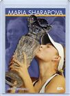 Maria Sharapova Tennis Cards, Rookie Cards and Autographed Memorabilia Guide 5
