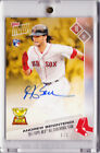 Andrew Benintendi Autograph 2017 Topps NOW All-Star Rookie Team RC AUTO 1 1