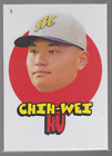 2016 Topps MLB Sticker Collection Baseball 14