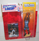 #7364 NRFC Kenner Starting Lineup Basketball 1994 Shaquille O'Neal