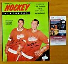 Gordie Howe Cards, Rookie Card Info and Autographed Memorabilia Guide 38
