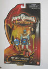 Power Rangers Mystic Force Mystic Blue Sound Power Ranger MOC Brand New