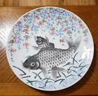 Vintage Hand Painted Traditional Japanese Koi Fish Plate Charger Wall Hanger