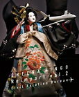 Reimport vol.2 Civil Aviation Bureau Limited Shiina Ringo Universal Music Japan