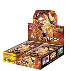 Pokemon Center Card Game SM5S Sun & Moon Booster Pack Ultra Sun BOX