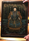 Chinese Emperor Reverse Glass Painting Old Vintage China Emperor Art