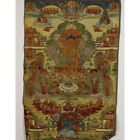 Tibet Collectable Silk Hand Painted Buddhism Portrait Thangka MK048