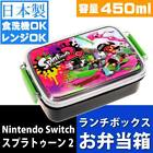 SPLATOON 2 Lunch Box Free Shipping Made in Japan