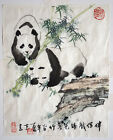 Chinese Panda Bears Bamboo Watercolor/ink Painting Signed Stamp and Inscription