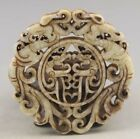 Chinese old natural jade hand-carved double dragon pendant 2.5 inch