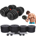 New Weight Dumbbell Set Adjustable Cap Gym Barbell Plates Body Workout USA