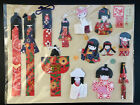 JAPANESE PAPER CRAFT DOLL FIGURES SET KIMONO COSTUMES NEW CONDITION