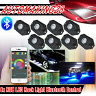 2nd Gen RGB LED Rock Lights with Bluetooth Controller 8 Pod Neon LED Multicolor