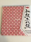 Japan Double Sided Grimmhobby Washi CHIYOGAMI ORIGAMI PAPER ART CRAFT 6x6