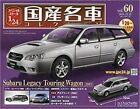 Hachette Subaru Legacy Touring Wagon 2003 124 Die cast 60 Cars Model