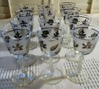 12 Vintage Libbey Silver Foliage Leaf Frosted Wine Glasses 5 3/4