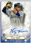 2016 Topps Tier One Baseball Cards - Product Review & Hit Gallery Added 8