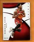 2014-15 Panini Immaculate Collection Basketball Cards 16