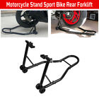 Sport bike Motorcycle Wheel Lift Rear Spool Swingarm Back Adjustable StandBike