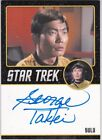 2018 Rittenhouse Star Trek TOS Captain's Collection Trading Cards 11