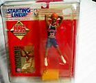 Grant Hill ( Detroit Pistons) 1995 Starting Lineup