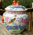 Antique Chinese Famille Rose Lidded Pot Qing Dynasty Musuem Quality NO RESERVE