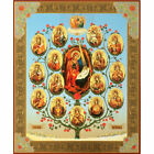 Nativity of Christ Tree XLG Gold Silver Foiled Icon 15 7 8x13 1 8