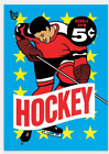 2018 Topps 80th Anniversary Wrapper Art Cards Gallery 126
