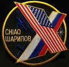 VINTAGE NASA International Space Station ISS 10 Exploration Patch Chiao