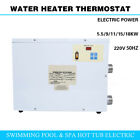 Electric Water Heater 55 9 11 15 18KW 220V Swimming Pool SPA Hot Tub
