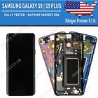 Samsung Galaxy S9   S9 Plus LCD Replacement Touch Screen Digitizer + Frame SBI