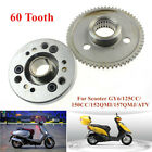 Silver Motorcycle Scooter Moped For Starter Clutch GY6 125CC 150CC 152QMI 157QMJ