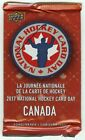 (10) - 2017 UPPER DECK NATIONAL HOCKEY CARD DAY FACTORY SEALED PACKS