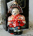 Christopher Radko Ornament -  Muffy Vanderbear Czarina Muffina w/ Black Swan