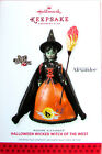 Hallmark 2013 Madame Alexander Wicked Witch of the West Ornament