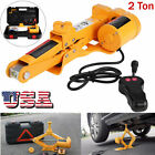 2Ton 12V DC Automotive Electric Scissor Car Jack Lifting Impact Wrench Tool Set