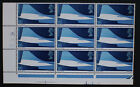 GB QEII 1969 First Flight of Concorde 1 6 Cylinder Block with Print Flaw