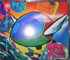 Cd Fantasy Zone Ultra Super Big Maxim Great Strong Complete Album