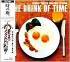 [CD] CHRONO TRIGGER ARRANGED VERSION THE BRINK OF TIME NEW from Japan #km0