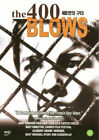 DVD The 400 Blows Les 400 Coups 1959 Francois Truffaut NEW