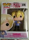 2018 Funko Pop Ouran High School Host Club Vinyl Figures 19