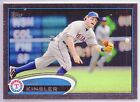 2012 Topps Series 2 Baseball Short Prints and Variations Guide 30