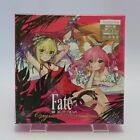 Fate/Extra Ccc Original Sound Track First Limited Edition Cd Blu Ray Bd Booklet