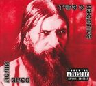 TYPE O NEGATIVE Dead Again red Version 2 CD Special Ed. Enhanced SEALED w/ CUT