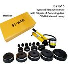 Manual Pump Steel Plate Hole Punch Set Syk-8 Syk-15 Hydraulic Punch Driver Tools
